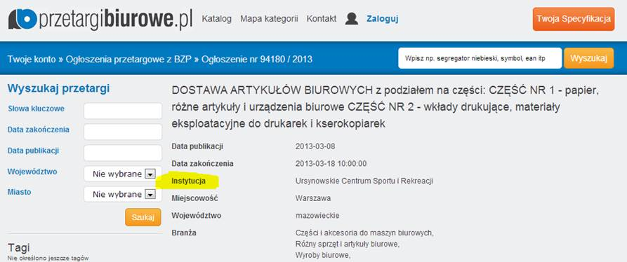 Obrazek - PrzetargiBiurowe.pl